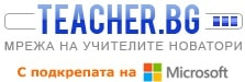 Мрежа на учителите новатори